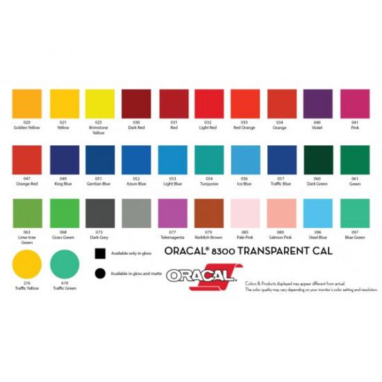 Пленка Oracal 8300 розовый 085, 13.3кг