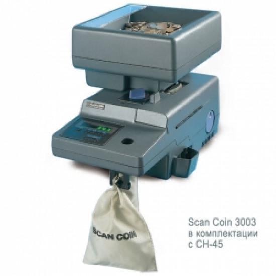 Счетчик монет Scan Coin 3003 (с загрузочным устройством СН-45)